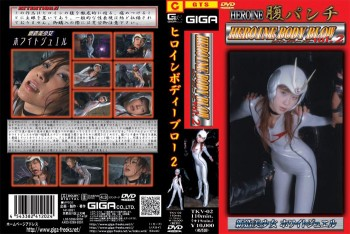 "cover 350x234 ""Heroine Body Blow Vol. 2″ from Giga / Akiba Web"