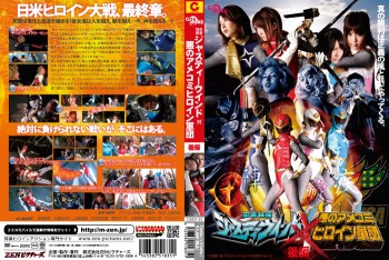 "pac l 350x234 ""Ninja Special Agent Justy Wind vs. Evil American Comic Books Characters Vol.2″ from Zen Pictures"