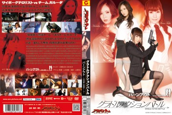 pac l 350x234 Zen Pictures Idol Action Battle   Burnout : Dignitary Security Team