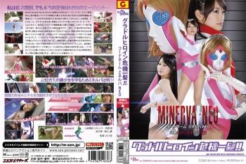 pac l 350x234 Zen Pictures Gravure Idol Overcoming Crises!   Code Name Minerva Neo: Scary Tsuriganeizuma