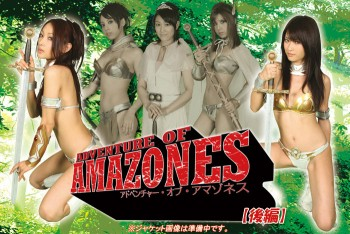 pac l1 350x234 Adventure of Amazones (Last Part) from Zen Pictures