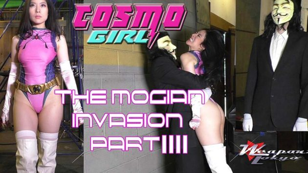 """Cosmogirl in The Mogian Invasion 4"" from Weaponz Tokyo"